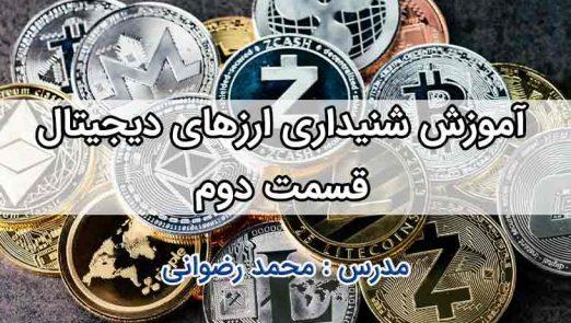 mohammad-rezvani